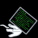 Javaではビット操作を文字列を介して行うの?