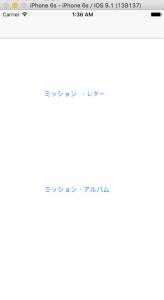 2015-11-22 1.35.52