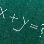 符号付き整数と符号無し整数の違い
