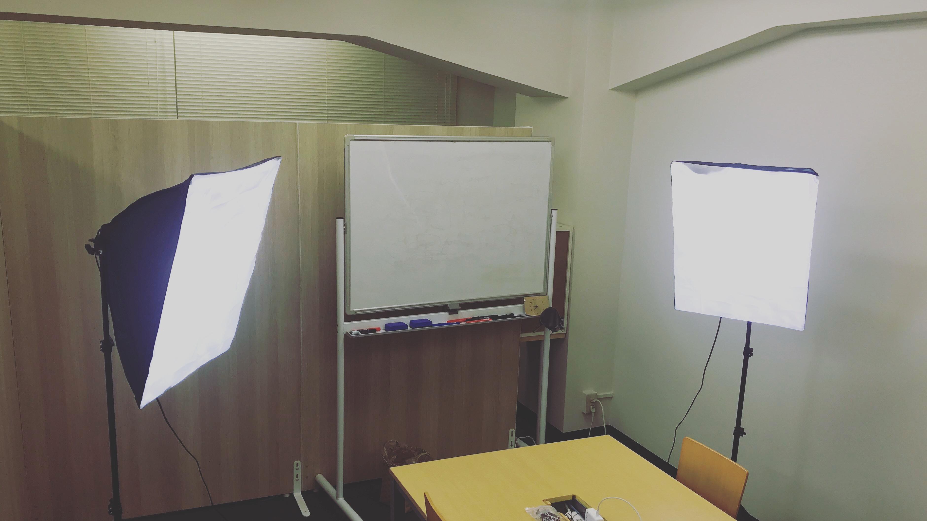 撮影ライト