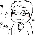 C#の定数について