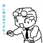 コンストラクター①