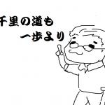 デスクトップアプリケーション②