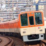 阪神電車がU2並みに凄すぎる件