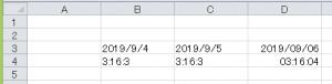 Cellに日付と時刻の書式を設定する(NPOI編)